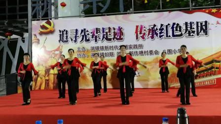 20190701_舞蹈《幸福都是奋斗出来的》博罗湖镇新作塘 博森志愿