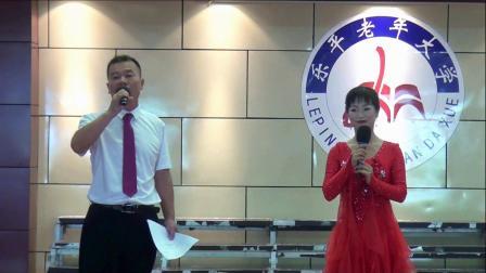 江西乐平老年大学时装表演团国标舞班旗袍秀班休业联欢会(上集)