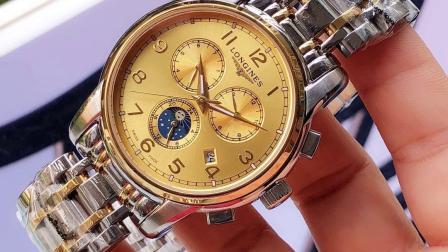 浪琴手表瑰丽系列灰面自动机械男表全钢日历腕表L4.821.4.11.6瑞士机芯