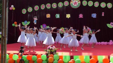 长安镇星辉幼儿园舞蹈:甜甜的梦1