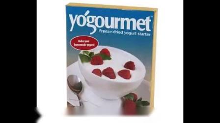 优古母Yogourmet酸奶机跟乳酸菌酸奶发酵菌粉自制酸奶