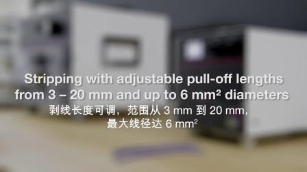 威图精选产品系统之轻松处理机柜加工过程中的线束准备