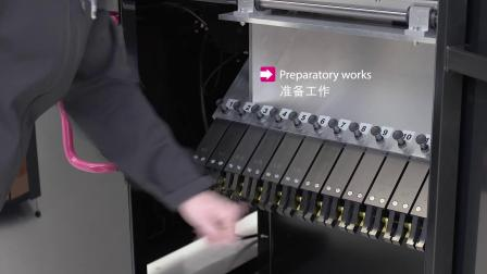 威图精选产品系统之全自动线缆加工中心