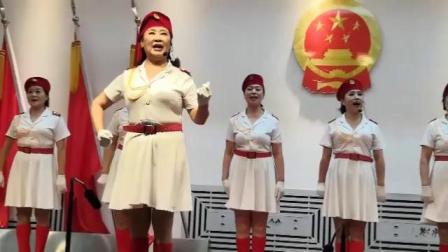 红岗区庆七一文艺汇演