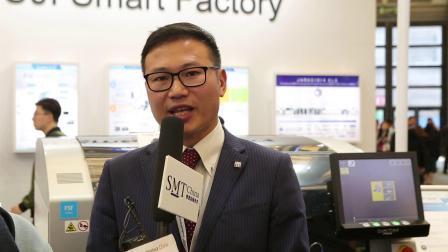 富社(上海)商贸有限公司采访 @慕尼黑上海电子生产设备展 productronica China