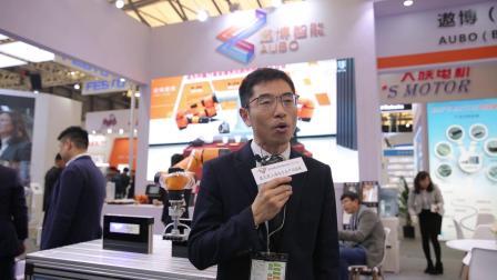 遨博(北京)智能科技有限公司采访 @慕尼黑上海电子生产设备展 productronica China