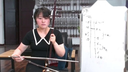 汉韵二胡老师教你初学者如何控制运弓的力度?