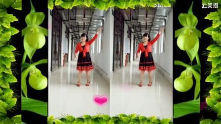 飞霞原创广场舞=爱情就像一首歌《编舞:飞霞》