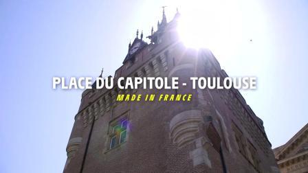 环法自行车赛/法国制造——图卢兹卡比托利欧广场