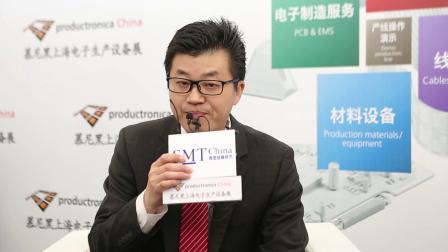 先进装配系统有限公司 @慕尼黑上海电子生产设备展 productronica China