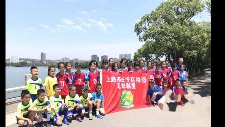 美丽 诱惑——上海市长宁区铜陵足球夏令营