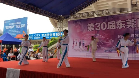 36式太极刀花样表演(东莞市)