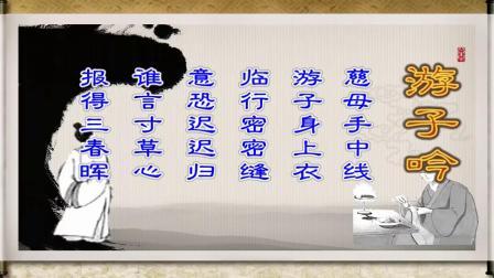 朔州市国风古筝艺术中心《游子吟》LED背景视频带伴奏