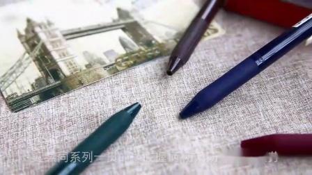 日本ZEBRA斑马JJ15复古色中性笔限量款SARASA按动彩色水笔0