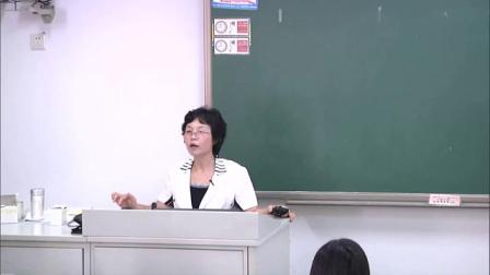 00451 东北财经大学 财务管理 刘淑莲 92讲 全套视频教程