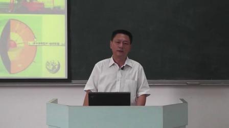 00456 江西应用技术职业学院 普通地质 谢文伟 61讲 全套视频教程