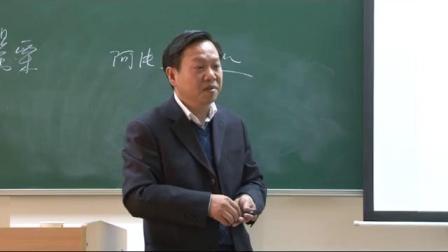 00457 华中科技大学 药理学 陈建国 84讲 全套视频教程