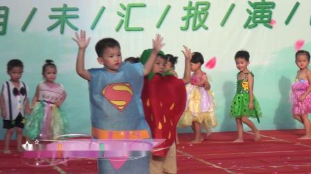 11《时装秀》中五班-云潭镇中英幼儿园期末汇演