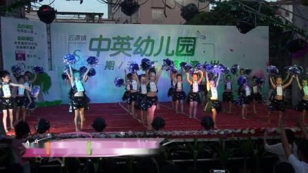 23《啦啦操》大班兴趣班-云潭镇中英幼儿园期末汇演