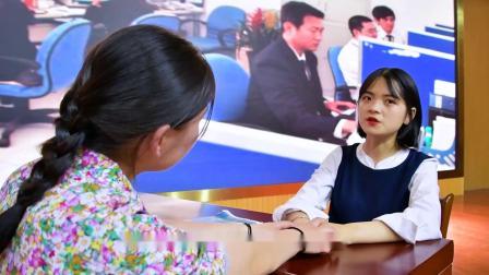 A06《哦,香雪》-汉阴县职业技术教育培训中心-王国霏
