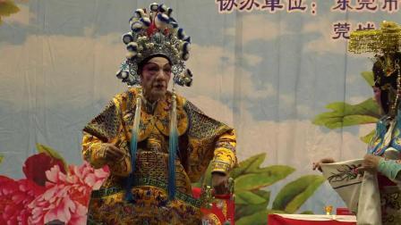 西隅粤乐社,李福根,胡锦风,折子戏,西楚骊歌