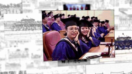 2019.6.22东北师大MBA毕业典礼