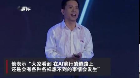 李彦宏被陌生男子泼水现场:从头倒下一瓶水,手被固定住