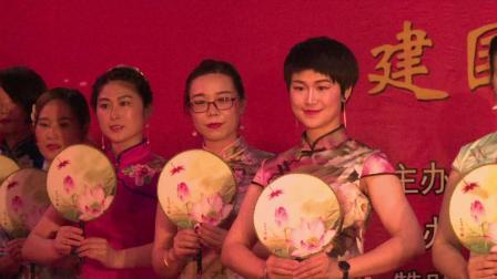 《梅山旗袍秀》  演出单位:新之韵艺术培训学校