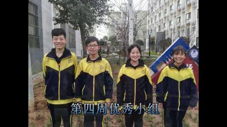 洛阳魏书生中学1709班可爱的孩子们