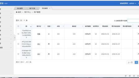基于SSH的酒店预订网站&酒店管理系统-java酒店预订网站&java酒店管理系统mysql数据库课设毕设源代码