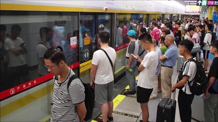 【2019】南昌地铁二号线全线首发纪念