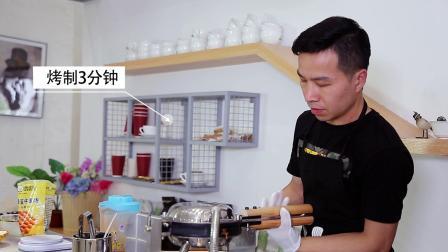 正宗香港抹可可巧克力鸡蛋仔 蛋仔兄弟QQ蛋仔制作比例配方教学视频