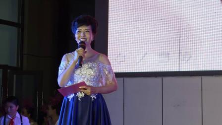 马鞍山市雨山区岁月之歌艺术团庆祝建党98周年文艺演出