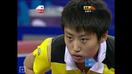 2011中国公开赛 女单半决赛 郭跃vs文佳 乒乓球比赛视频 剪辑