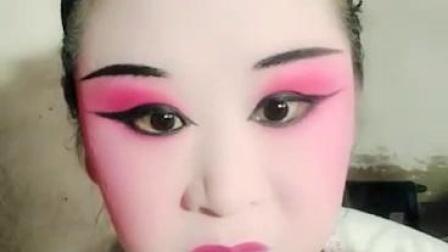 豫剧秦娟-快手直播