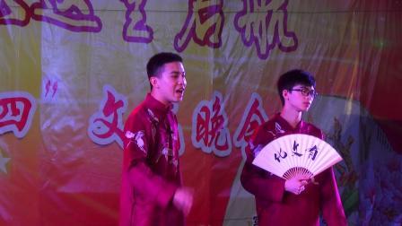 2018云南省文山州富宁县民中晚会03相声 课堂趣事(171班)