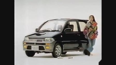 1989 Mitsubishi minica dangan zz-4 cm