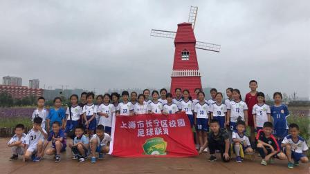 视频:儿时梦想——上海市长宁区校园足球联盟铜陵夏令营