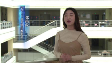 吉林农业大学2019年招生宣传