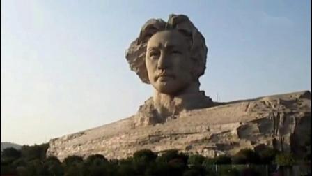 中国出了个(橘子洲头)