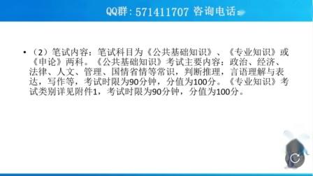 2019滁州来安县事业单位招聘83名的公告解析+备考指导