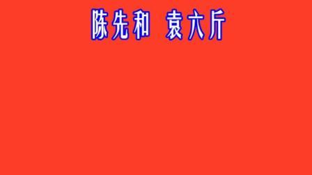 江西省 于都县 祁禄山 马岭 青兰