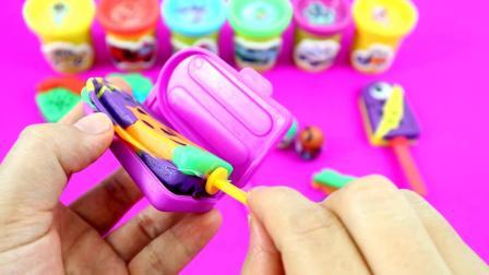 用冰淇淋学习颜色草莓惊喜玩具迪斯尼汽车面具惊喜蛋
