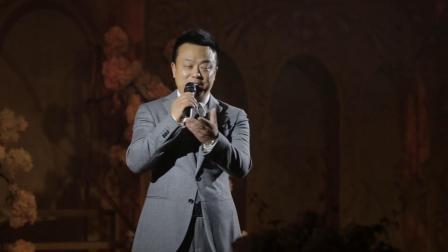 主持人万翔 全国知名婚礼主持人 全国金奖获得者 2018 主持视频