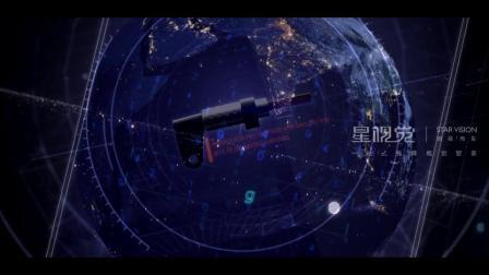 三维动画-电子锁2英文