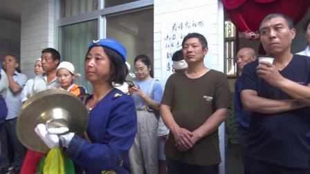 大恩不逝--西师李府余母葬礼1集{水龙影视)}