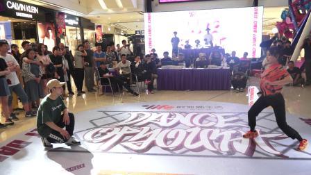 蘑菇 vs 王琦 hiphop 决赛 DOY2019 情怀篇