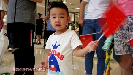 辽宁省丹东市中心医院唱响《我爱你中国》献礼新中国成立70周年