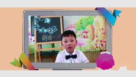 龙摄影·24k毕业季 2019姜堰区实验小学幼儿园新桥园区大1班