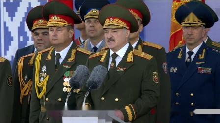 白俄罗斯2019年7月3日阅兵